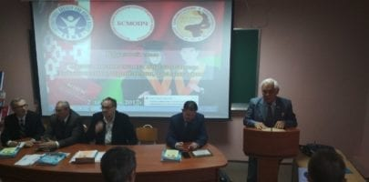 Seminar 2 December 2017 ISHR Belarus семинар 3 Zakhidov