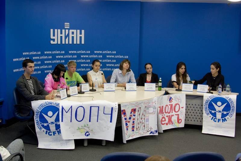 csm_pressekonferenz_in_kiew