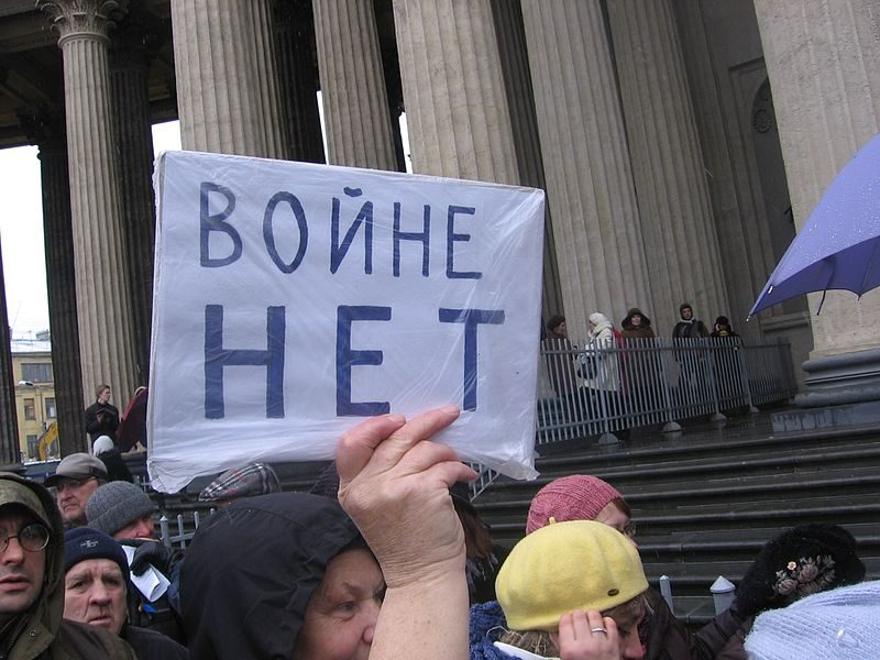 protests_against_the_war_with_ukraine_2014-03-15_saint_petersburg