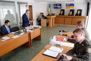 300x200_sud_nad_yanukovichem
