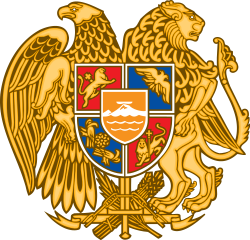 Coat_of_arms_of_Armenia.svg