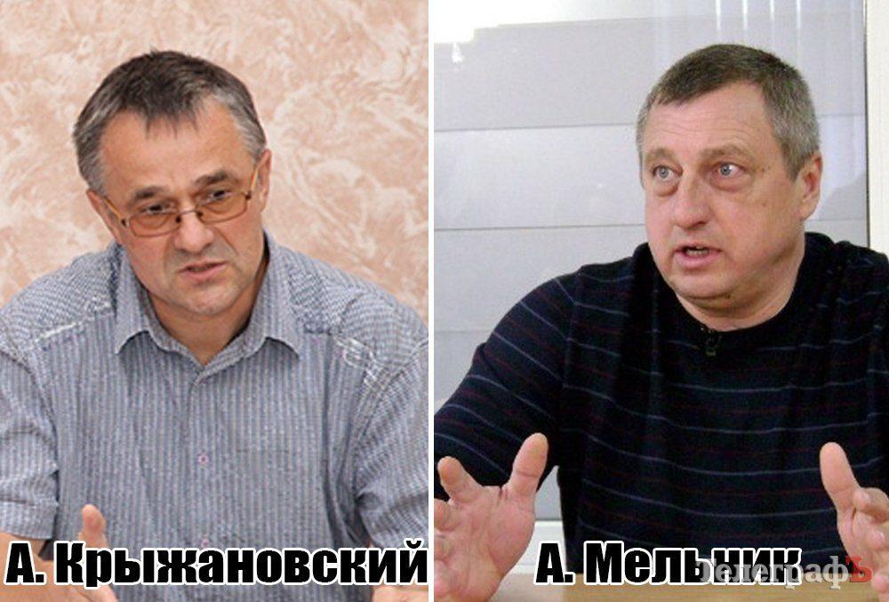 1499867740_melnik-i-kryzhanovskiy