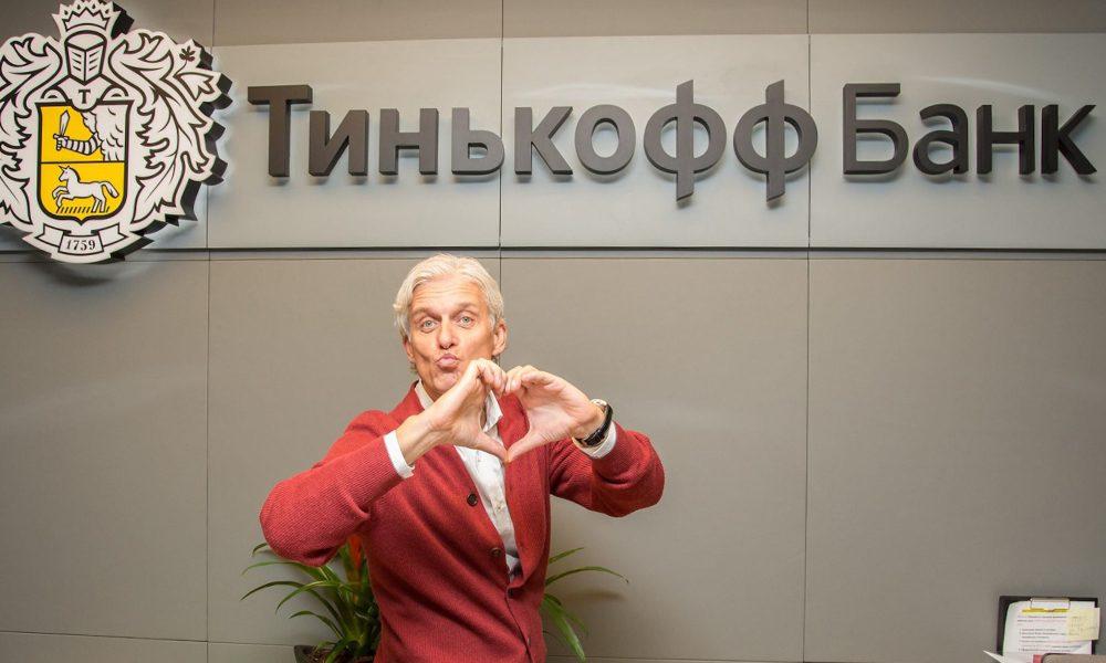 01_tinkov1